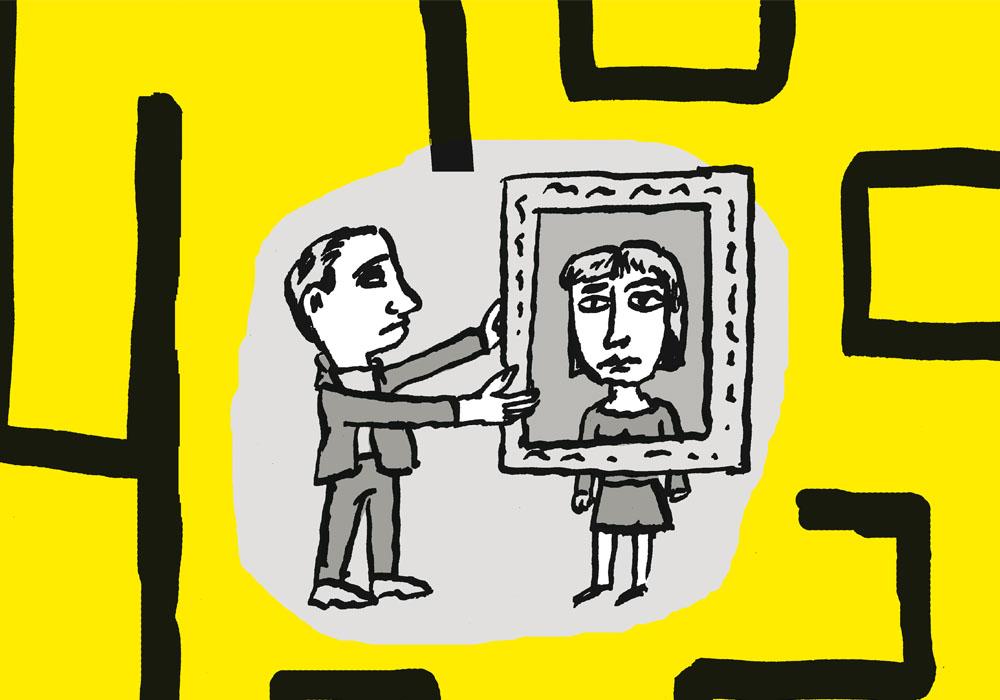 Détail de l'affiche par Muzo